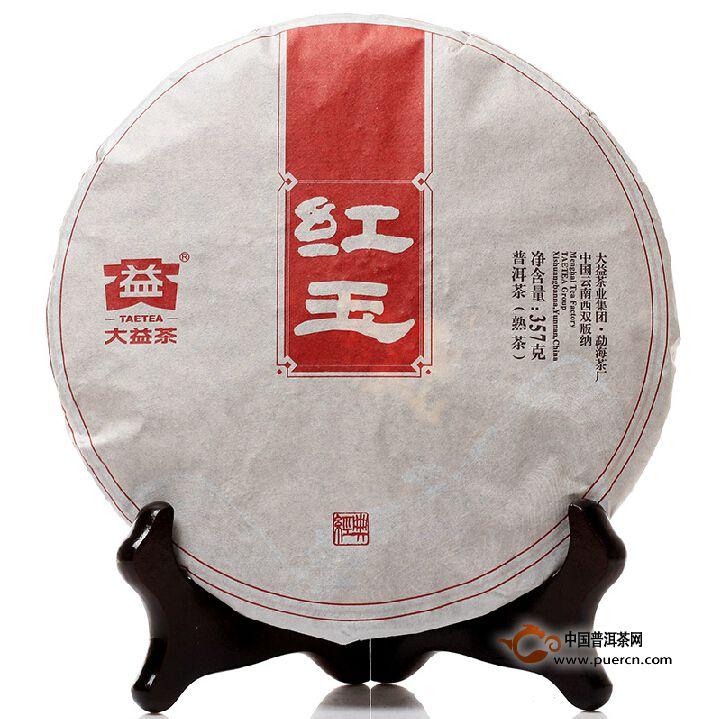 2014年大益红玉(熟)茶357克