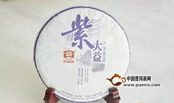 普洱茶品5月紫大益与善美祥羊价格行情