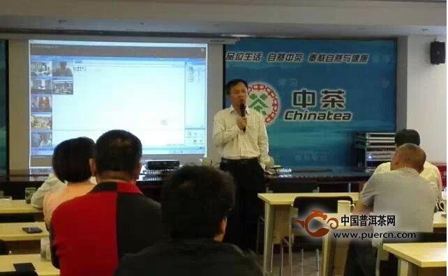 【中茶普洱】听取中粮茶业首个审计工作汇报