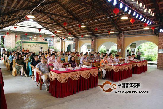 第二届粤港澳茶协会会长高峰会新闻发布会英德举行