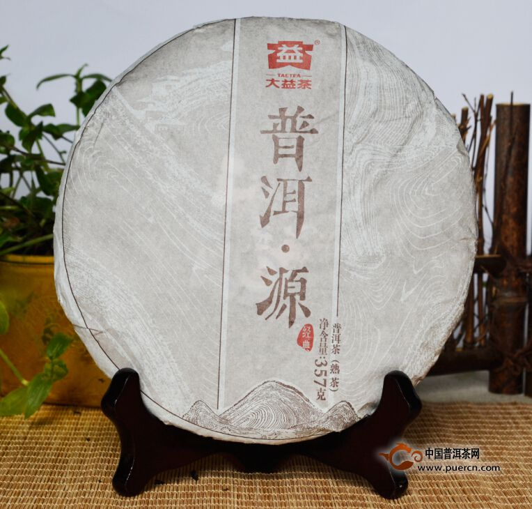 2014年大益普洱源(熟)茶357克