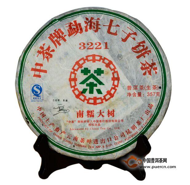 2007年中茶南糯大树 生茶 357克