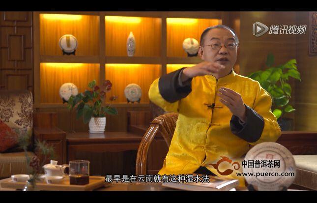 【老程说熟茶】第15期:快速读懂普洱茶发酵史