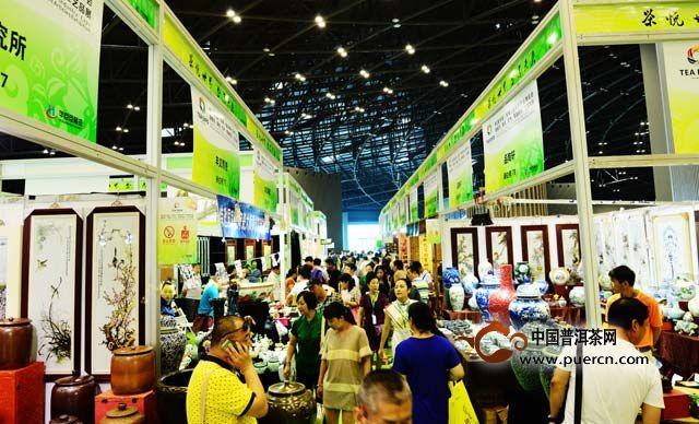 第2届太原茶博会圆满落幕   再显山西最专业品牌茶展魅力