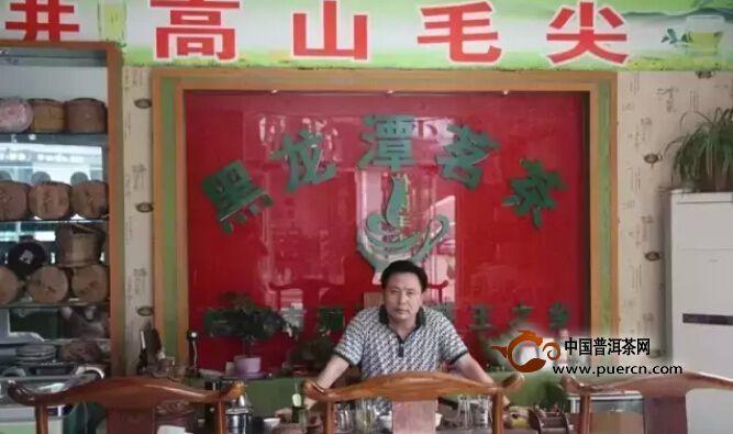【豫茶园周年庆】极品毛尖何处求 尽在茶王浉河港
