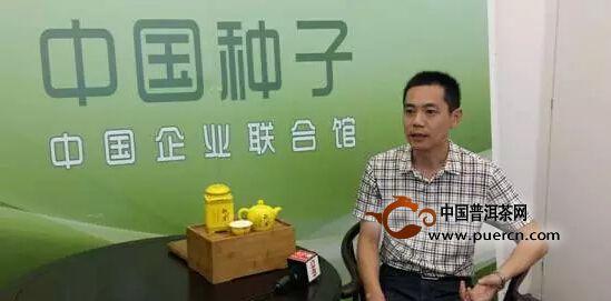 《亚博》祁眉高级红茶精彩亮相米兰世博会-央广网专访