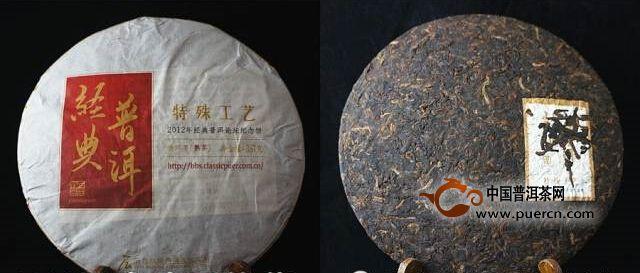 普洱茶制作工艺全过程详解之熟茶篇