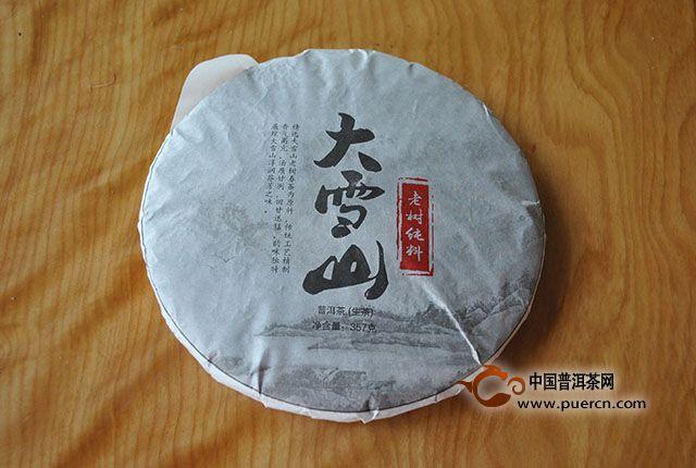 【商评】2015年大雪山老树纯料普洱生茶