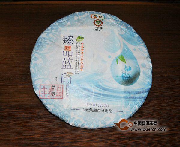 【商评】2015年中茶牌乔木圆茶-臻品蓝印普洱生茶