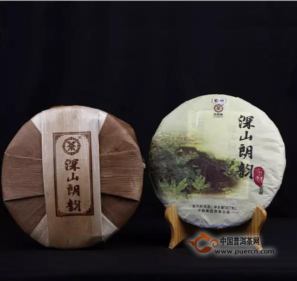 【新品上市】2015中茶牌圆茶-深山朗韵