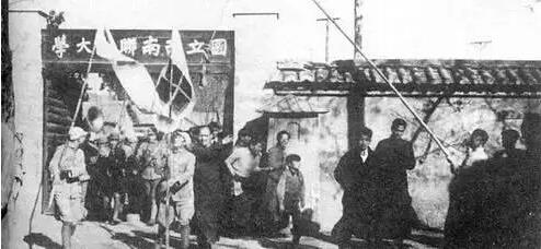 战火下的茶区、茶商与茶馆「纪念二战胜利70周年」