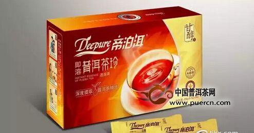 南昌哪里有速溶帝泊洱茶卖?