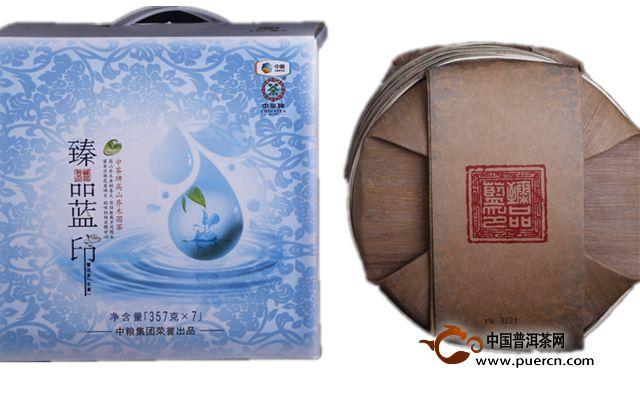 2015年中茶臻品蓝印普洱茶生茶到货