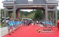 独山论坛2015·中国茶产业发展智库峰会隆重举行