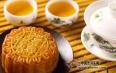 有中秋节的历史,就是有饮茶的历史