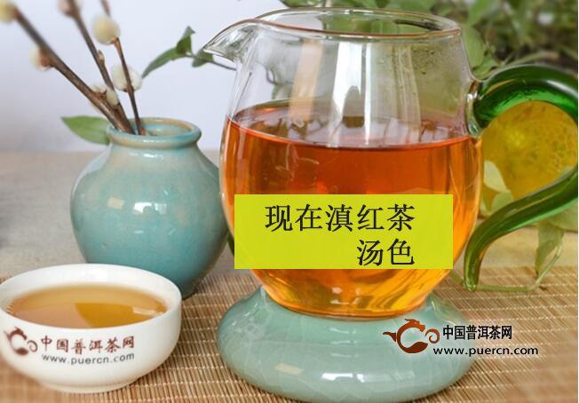 【喝茶话题】:云南普洱茶跟云南红茶有什么关系?