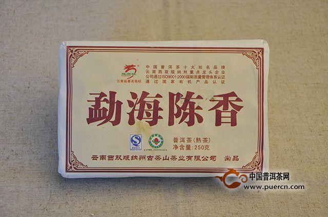 【商评】2008年龙园号勐海陈香熟砖