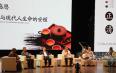 第十届天下赵州国际禅茶文化交流大会举行高峰论坛