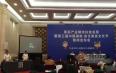 第三届中国安化黑茶文化节新闻发布会在京举行