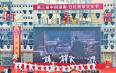 第三届安化黑茶文化节圆满闭幕,贸易总额高达83.5亿元