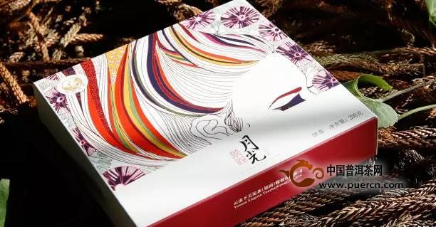 下关沱茶新品:2015年景谷月光·白茶赏鉴