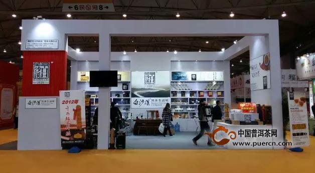 白沙溪即将震撼登陆第十二届中国国际茶业博览会亮点多多