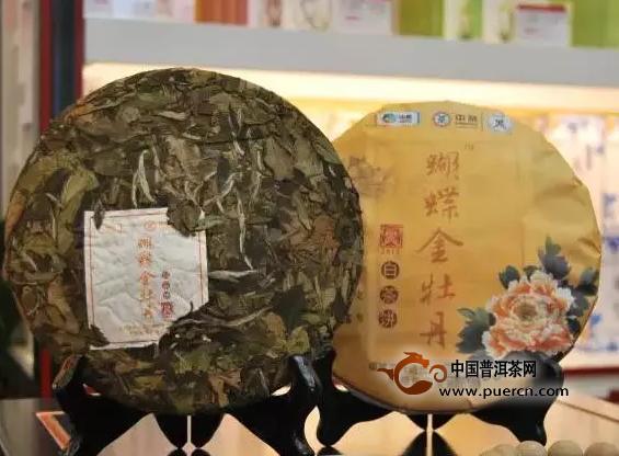 """【中茶】""""蝴蝶金牡丹""""(5303、5110)""""姐妹花""""国色天香,携手而来!"""