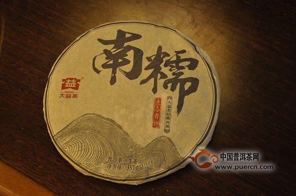 【商评】大益1501批南糯生态青饼
