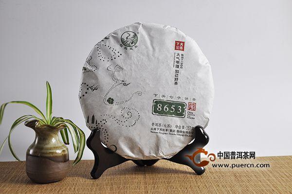 【商评】高性价比亲民茶:2015年下关金榜系列8653