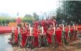 2015中国大红袍国际禅茶文化节举行