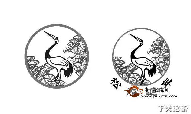 """最新商标中圆形图案有所缩小,图案下方增加了""""松鹤延年""""四个字."""