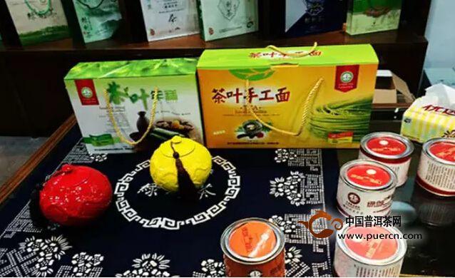 深圳茶博会12月18日开展 茶深加工产品将高调亮相