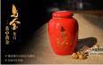 【澜沧古茶】茶中黄金·乌金茶膏