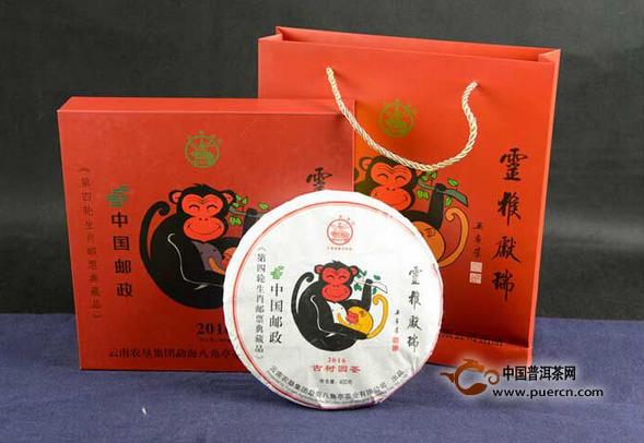 2016猴年生肖纪念茶不同规格