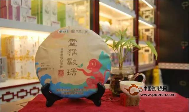 """2016【中茶】生肖白茶饼""""灵猴献瑞"""",即将上市!"""