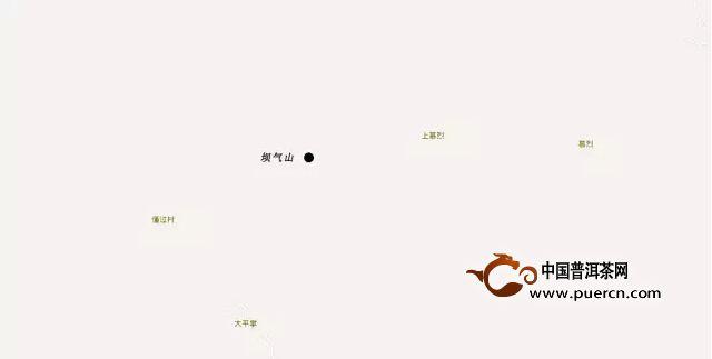 勐库西半山:名寨坝气山