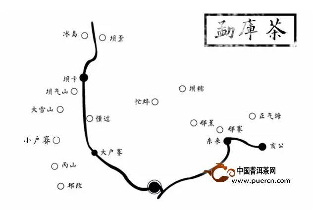 勐库西半山:名寨邦改