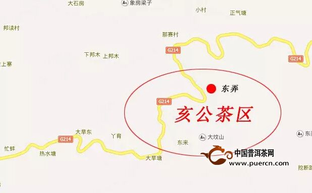 勐库东半山:东弄大寨