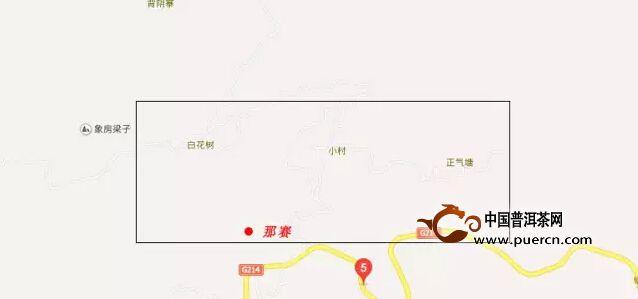 勐库东半山:那赛小村