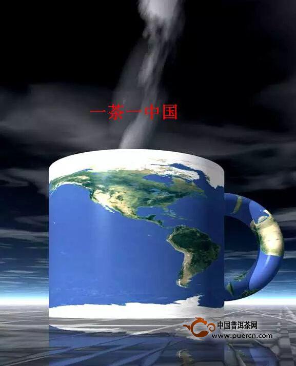 茶圈大数据统计:160个国家地区,30亿人爱喝茶