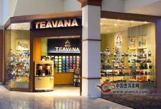 星巴克旗下新品牌Teavana茶吧发力新兴市场