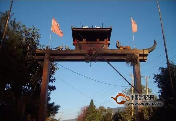 勐海古茶山:勐宋