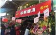 """海外首家""""中茶普洱""""专营店于香港盛大开业"""