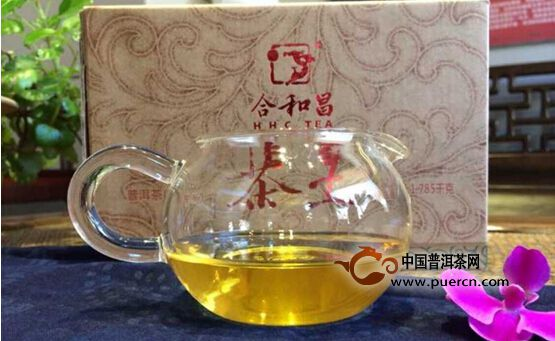 2014年合和昌班章生态茶