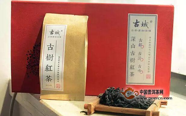 勐库野生古树红茶