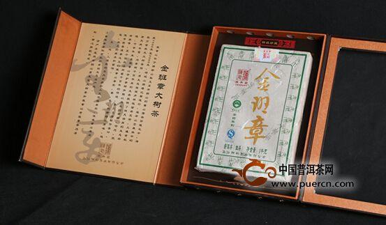 2015年陈升号金班章1000克/砖生茶