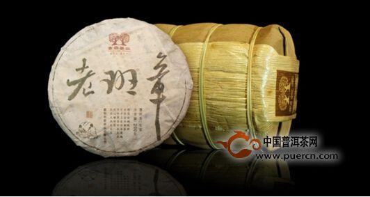 2015年古农茶业古树纯料石磨圆茶200克