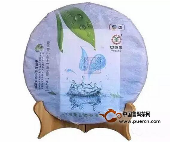 中茶牌臻品蓝印
