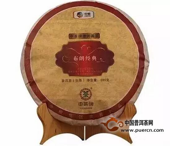 中茶牌布朗经典