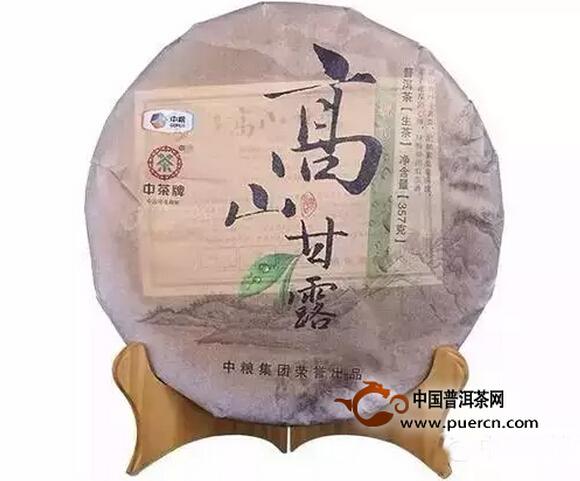 2013中茶牌明前高山甘露